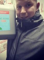 Grigoriy, 25, Russia, Saint Petersburg