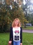 Дина, 29, Kemerovo