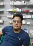 احمد, 42  , Paris