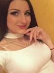 Катерина, 26 лет, Москва