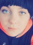 Irina, 20  , Ivnya
