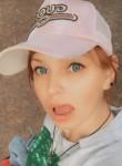 Ekaterina, 27  , Nizhniy Novgorod