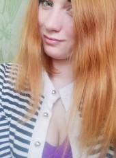 Regina orlova, 23, Russia, Iskitim