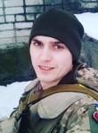 Andrey, 21  , Dolinska