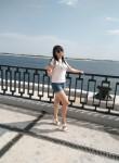 ՆԱՌԱ, 35  , Yerevan
