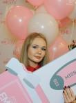 Natali, 25  , Yeniseysk