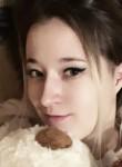 Natalia, 25, Moscow