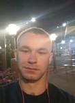 Михаил, 25 лет, Новоархангельськ