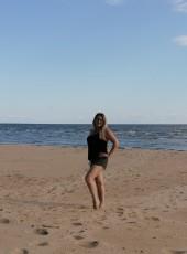 Albina, 39, Russia, Bryansk