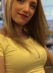 Наталья, 35 лет, Волгоград