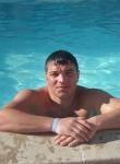 Александр, 36 лет, Екатеринбург