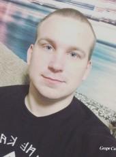 Igor, 24, Belarus, Vitebsk