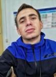 Знакомства Георгиевск: Иван, 26