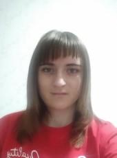 Ekaterina, 23, Russia, Kemerovo