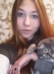 Annika lea - Воронеж