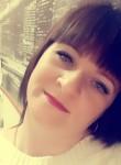 Ольга, 29 лет, Северская