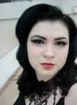 Katerina, 32, Dzerzhinsk