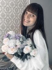 Anastasiya , 26, Russia, Tyumen