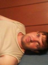 Dmitriy , 34, Russia, Ussuriysk
