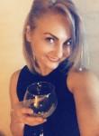 Оля, 27 лет, Москва