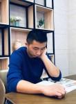 小兔匪, 23, Guangyuan