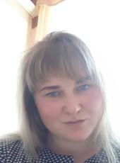 Natacha, 29, Ukraine, Berehove