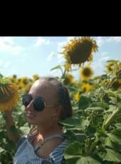 Ilona, 21, Ukraine, Poltava