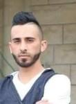 Raèed, 26  , Tel Aviv