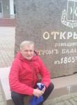 Aleksandr, 58  , Saint Petersburg