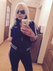 Elena, 33, Україна, Хмельницький