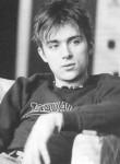 Martin, 26  , Ecully