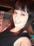 Natalya, 27, Khabarovsk