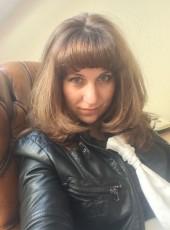 Елена, 39, Россия, Москва
