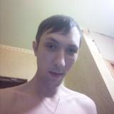 Vitaliy, 32  , Kupjansk