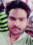 Shabaj, 22  , Lakhimpur