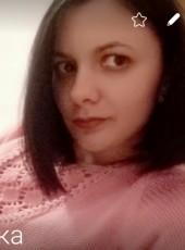 Ніка, 30, Ukraine, Haysyn