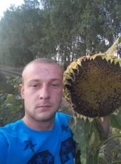 Andrey, 18, Ukraine, Kiev