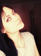 Viktoriya, 28, Russia, Balashov