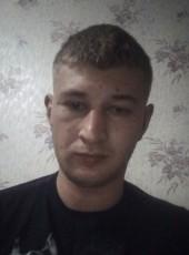 Vetal, 28, Ukraine, Kiev