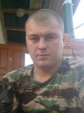 radion, 29, Russia, Khabarovsk