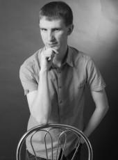 Ruslan, 33, Ukraine, Berdychiv