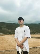 Hoang Louis, 20, Vietnam, Phan Rang-Thap Cham