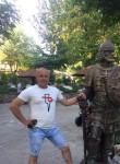 andrey, 36, Novoshakhtinsk