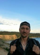 Oleg, 43, Ukraine, Antratsyt