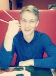 Максим, 22 года, Сарапул