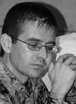 Знакомства Вінниця: Станислав, 40