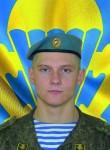 Igor, 21, Krasnoyarsk