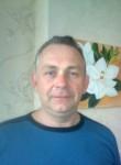 стас, 48 лет, Дніпродзержинськ