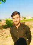 Awais Mehar, 20, Gujranwala
