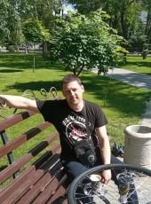 Viktor, 37, Ukraine, Pavlohrad